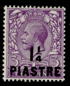 BRITISH LEVANT SG37, 1¼pi on 3d dull reddish violet, M MINT.