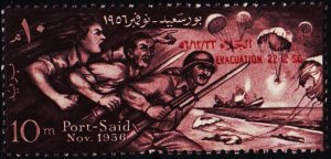 Egypt. 1957 10m S.G.520 Unmounted Mint