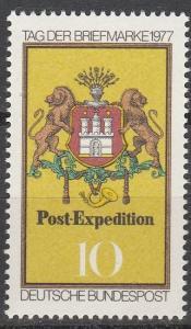 Germany #1262   MNH  (S8996)