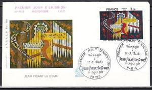 France, Scott cat. 1691. Hommage to Bach issue. Organ Art. First day cover. ^