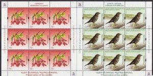 FLORA & FAUNA 2016 NAGORNO KARABAKH ARMENIA BIRD BUTTERFLY 4 SHEETS MNH R16776b