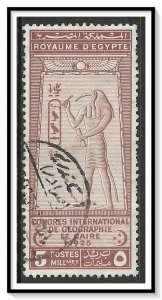 Egypt #105 Geographical Congress Used