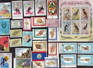 75 ALL DIFFERENT BRITISH HONDURAS & BELIZE  STAMPS
