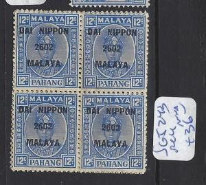 MALAYA JAPANESE OCCUPATION  PAHANG  (P0509B)  12C  SG J243 BL 4  MNH