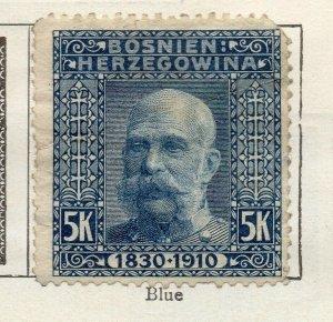 Bosnia Herzegovina 1906 Early Issue Fine Mint Hinged 5K. NW-113575