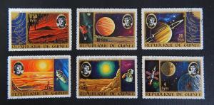 Space, series, Guinea, (*), F-VF, №20(IR)