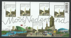Netherlands 2005 National Monument, Amsterdam MNH sheet