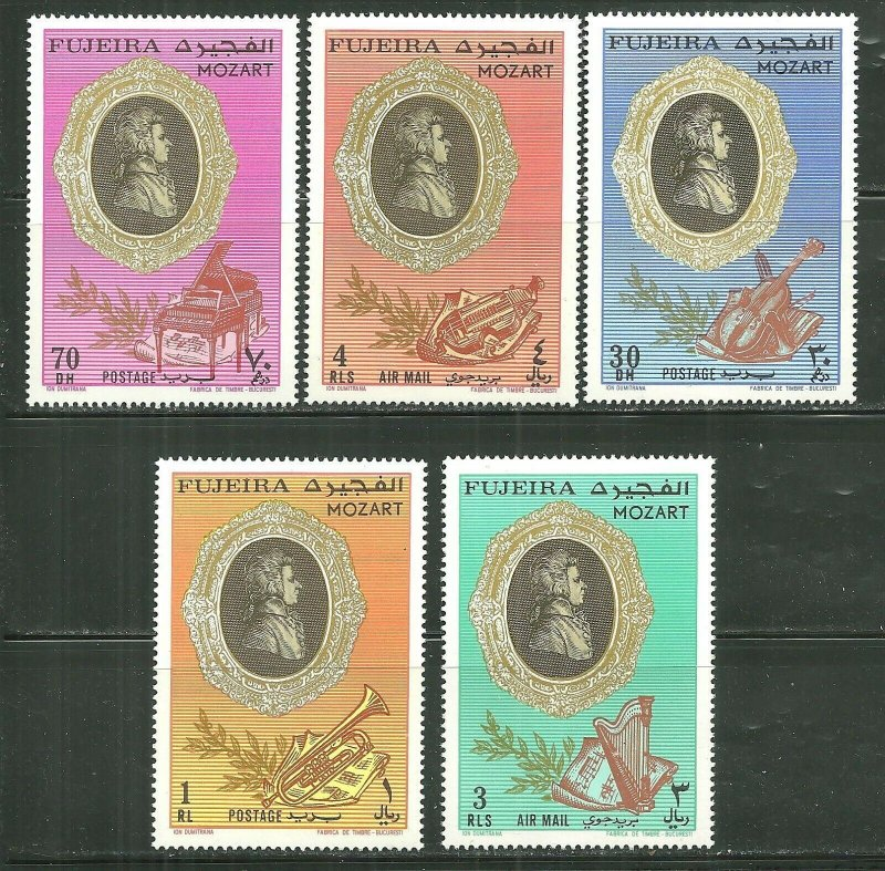 Fujeira MNH Set Of 5 Mozart