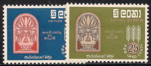 Ceylon 366-367 Mint VF H(367 tiny hr)