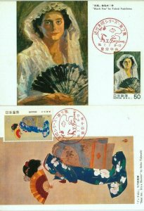 90250 - JAPAN - Postal History - set of 2 MAXIMUM CARD  - ART painting FAN