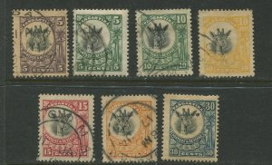 STAMP STATION PERTH Tanganyika   7 Stamps from set 30c is Mint  rest Used