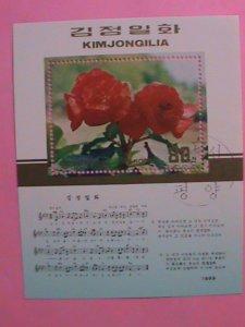 KOREA STAMP: 1989- KIM-JONGILIA- SONG CTO NH S/S SHEET-   VERY RARE