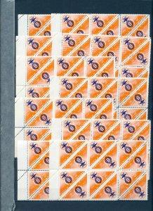 HAITI Airmail Malaria Trinagulars MNH Blocks(240 Stamps) (Tro 566