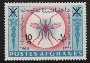 Afghanistan Scott 674G MH* 1964 Malaria Mosquito stamp Surcharged