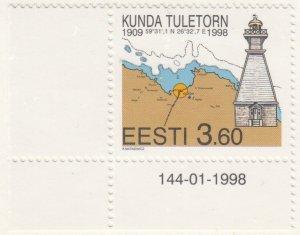 Estonia, SC 338, MNH, 1998, Kunda Lighthouse