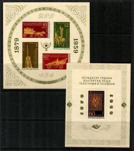 Bulgaria Scott 1049a-b Mint NH (2 footnote S/S) - Catalog Value $130.00
