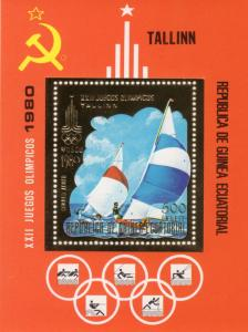 Equatorial Guinea 1978 Moscow Olympics '80 Sailing S/S Gold Perf. Mi#Bl.286