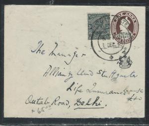 INDIA PATIALA (P2806B) 1933 1A PSE UPRATED 3P TO DELHI