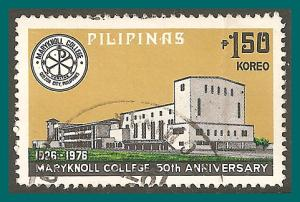 Philippines 1976 Maryknoll College, used  #1296,SG1408