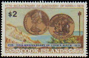 Cook Islands #499-501, Never Hinged Complete Set(3)