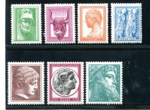 Greece 632-638 Mint NH (MNH)