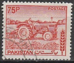 Pakistan #468  F-VF Used (S5609)
