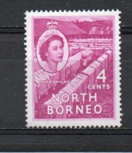 North Borneo 264 MNH