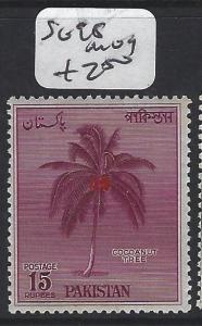 PAKISTAN (P2404B) SG  95    MOG