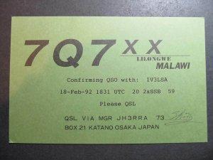 10235 Amateur Radio QSL Card LILONGWE MALAWI