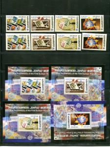 Georgia 2006 Europa issue  perf and imperf  Mint VF NH