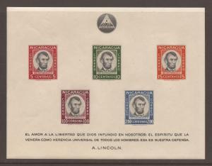 Nicaragua  #  828 a  Mint  N H