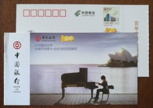 Sydney Opera House piano planing,CN 11 Bank of China Global services advert PSC