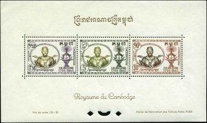 Cambodia  Scott #67a Souvenir Sheet Mint Never Hinged