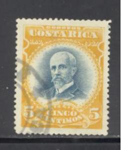 Costa Rica Sc # 62 used (DT)