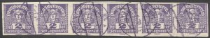 AUSTRIA 1920  Sc P29  2h Mercury Newspaper stamp Used, VF Strip of 6