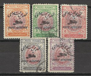 COLLECTION LOT # 5684 IRAN 5 AIR MAIL STAMPS 1927 CV+$11