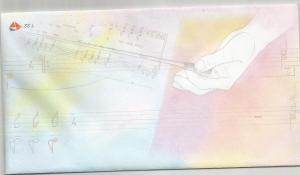 SOUTH AFRICA, 2001, Mint FDC, Musical Instruments  Scott 1263