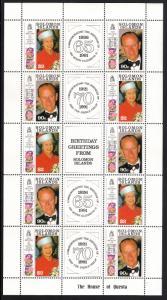 Solomon Islands 1991 MNH Sc #689a Minisheet of 5 pairs Royal Birthdays