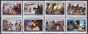 Rwanda #754-61   MNH CV $4.40 (Z1284)