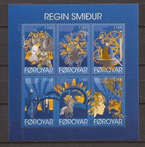 2012 Faroe Islands - Sc591 - MNH VF - Mini Sheet -Legend of Regin the Blacksmith