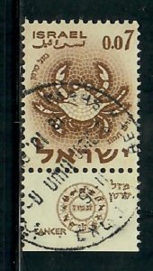 Israel #193 Crab Zodiac Sign used single with tab
