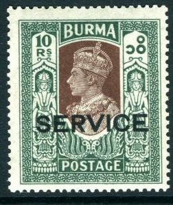 BURMA-1938 10r Brown & Myrtle OFFICIAL.  A lightly mounted mint example Sg O27