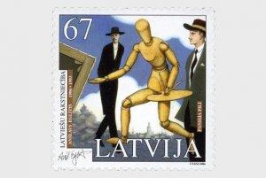 2006 Latvia Pansija Pill Novel A,. Eglitis (Scott 661) MNH