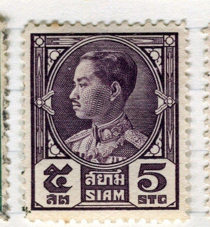 THAILAND;  1928 early King Prajadhipok issue fine used 5s. value