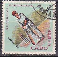 Cape Verde 322 1962 Cricket Used
