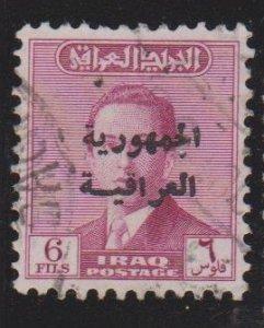 Iraq Sc#197 Used