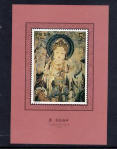 CHINA (PRC) 2411 MNH VF Avalokitesvara-Bodisatta S/S