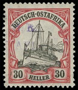 Tanganyika Scott NL30 Gibbons M6C Mint Stamp