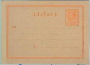 82089 - CURACAO - POSTAL HISTORY -  Postal Stationery Card 12 1/2 cents