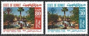 Kuwait. 1979. 818-19. United Nations, International Year of Children. MNH.